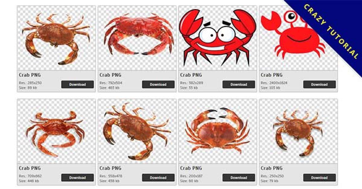 47 Crab PNG image download free