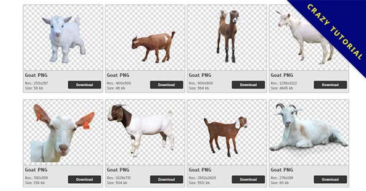 18 Goat PNG image free download