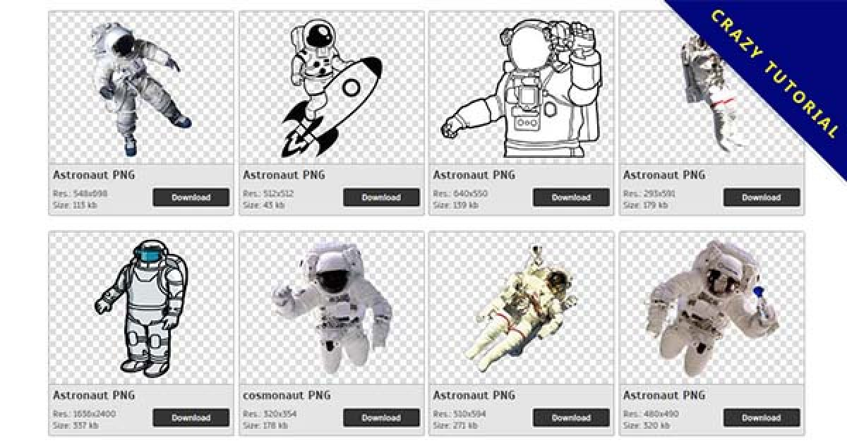 69 Astronaut PNG images are downloaded for free