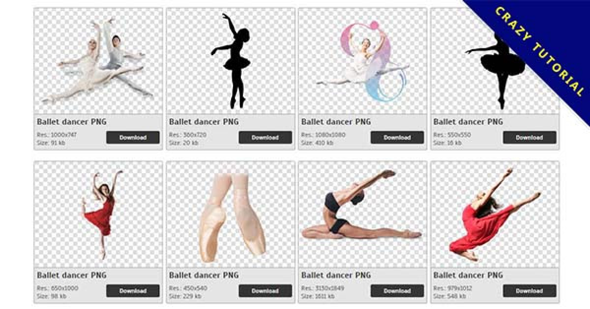 111 Ballet dancer PNG images to download free of charge