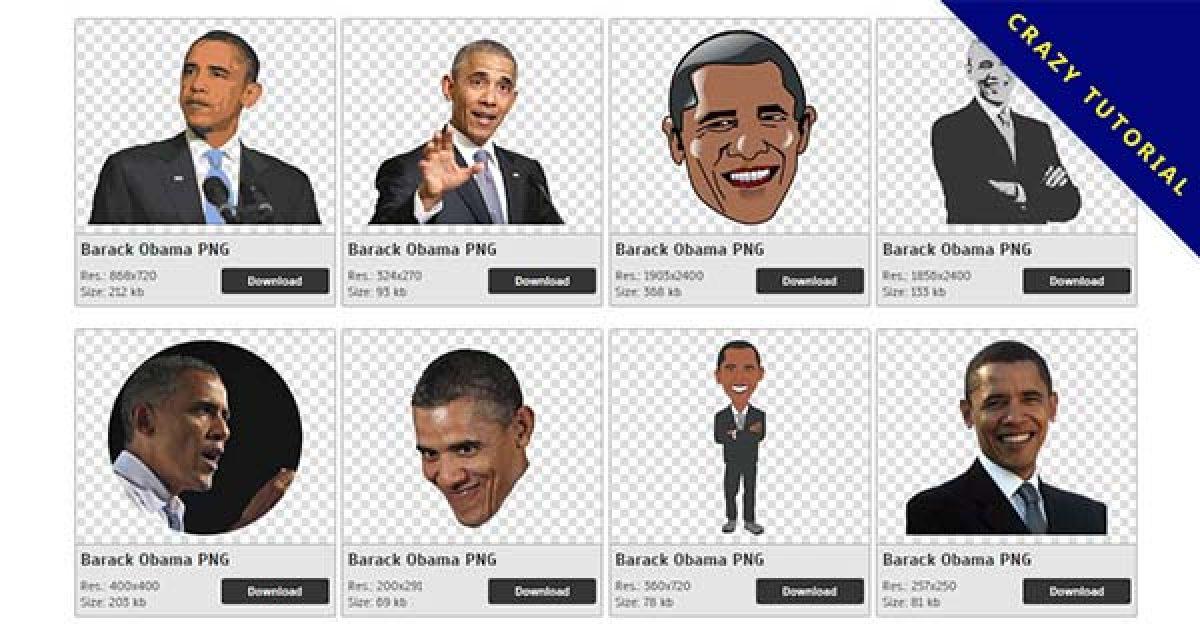 66 Barack Obama PNG image collection for free download