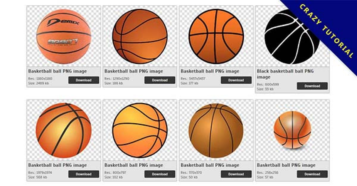12 Basketball PNG images are free to download