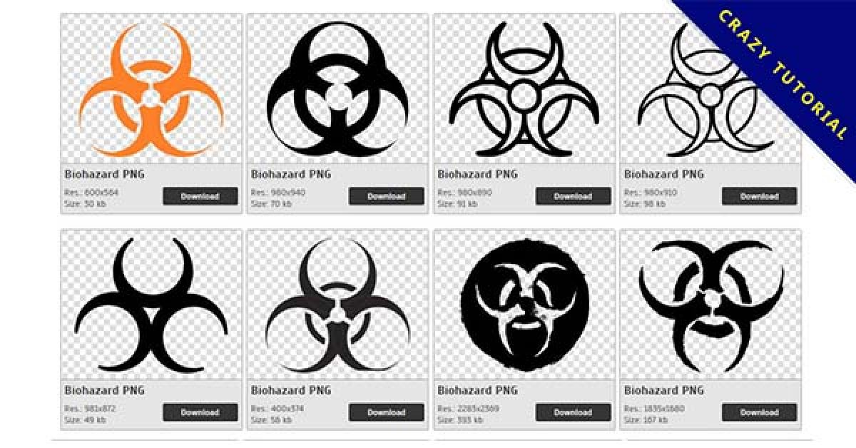 85 Biohazard PNG images are free to download
