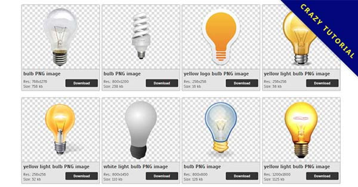 54 Cage PNG images are free to download