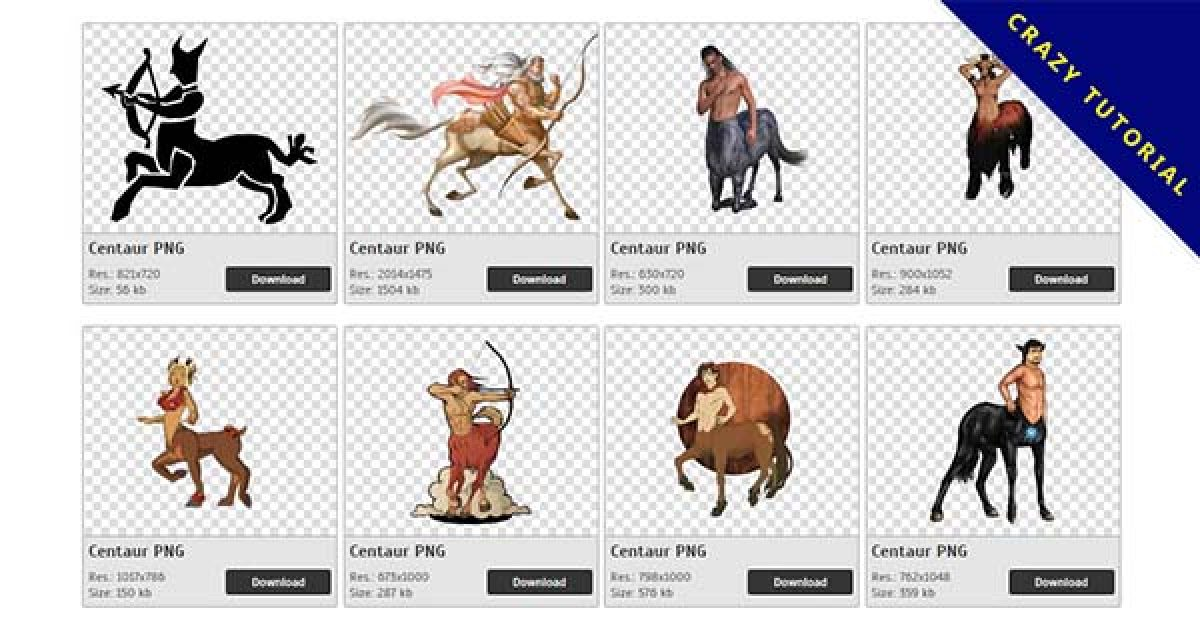 55 Centaur PNG images are free to download