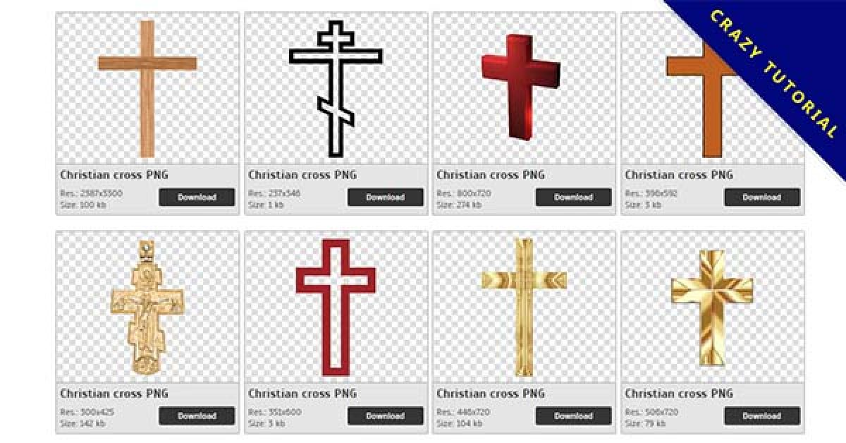 57 Christian cross PNG images free download