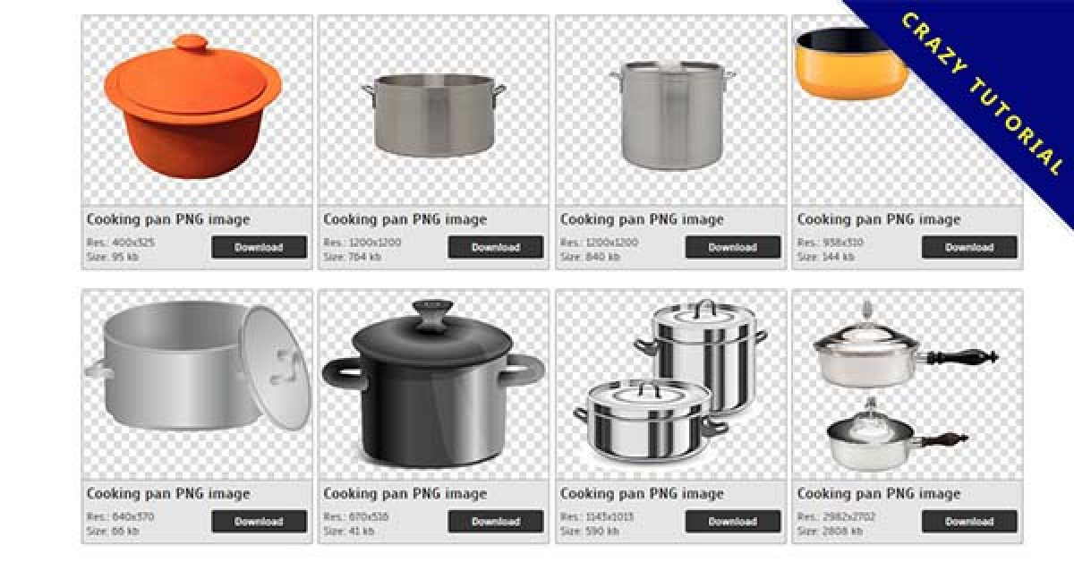 51 Cooking pans PNG image collection free to download