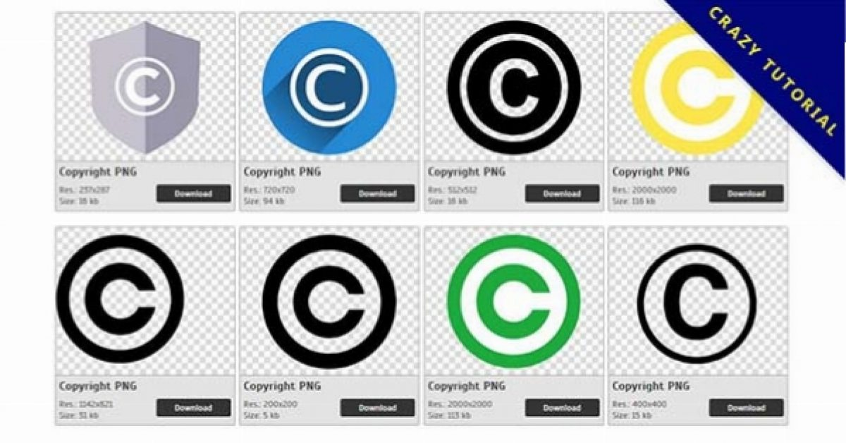 64 Copyright PNG images available for free download