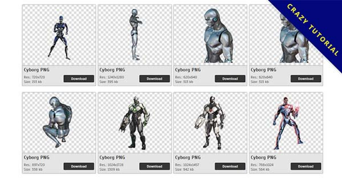 64 Cyborg PNG image collection for free download