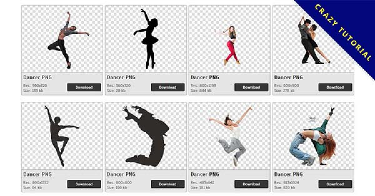 134 Dancer PNG images to download free
