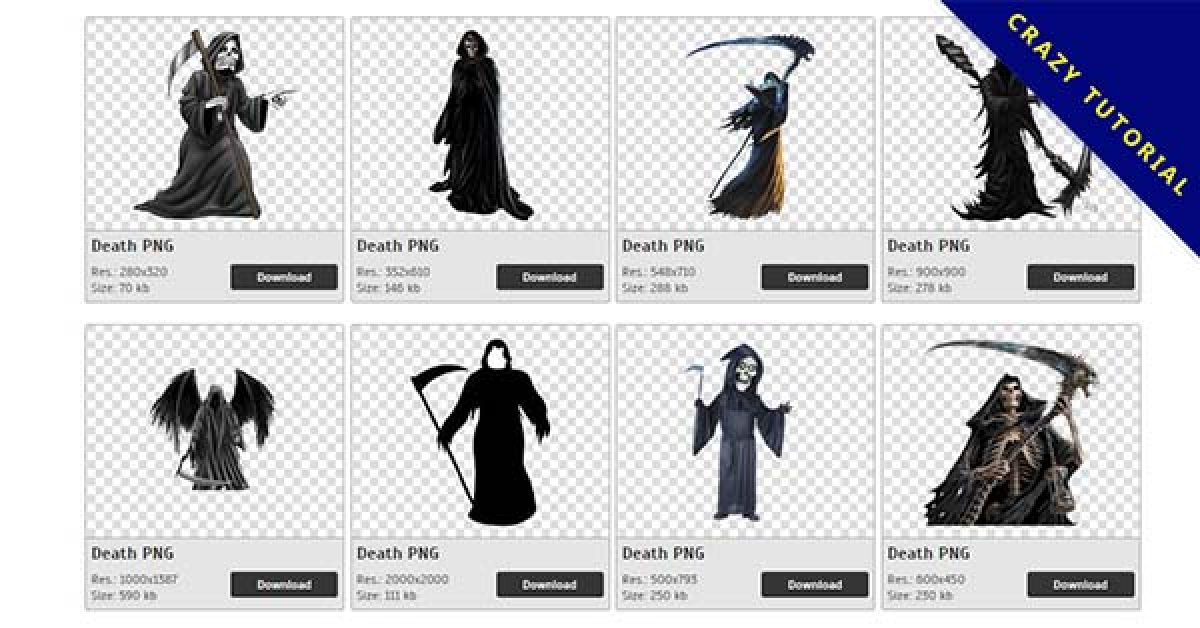 82 Death PNG image collections for free download