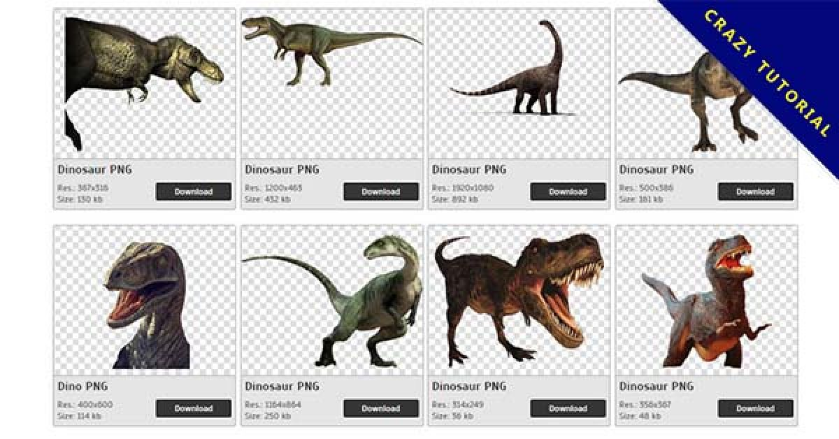 64 Dinosaur PNG image collections available for free download