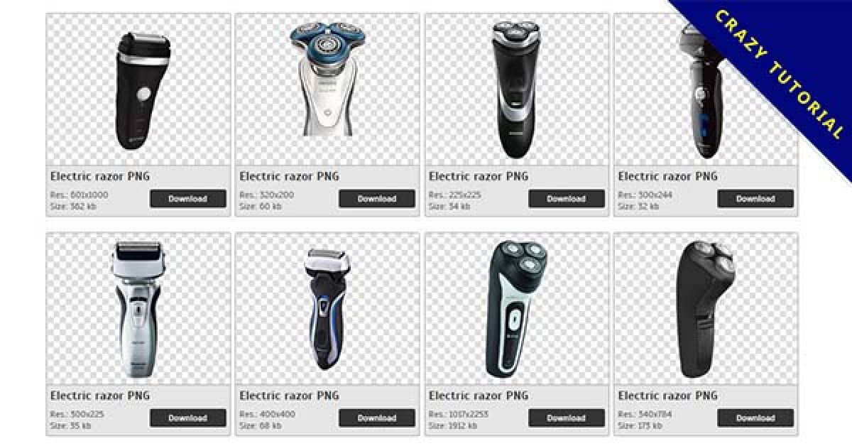 39 Electric razor PNG image collection for free download