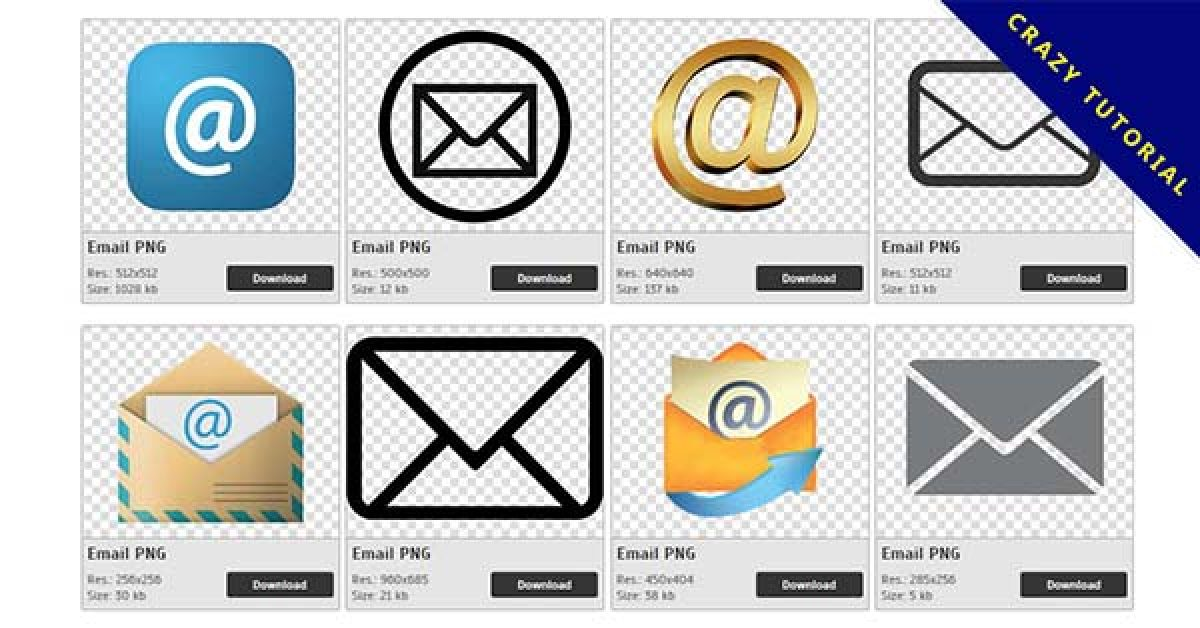 56 Email PNG image collection for free download