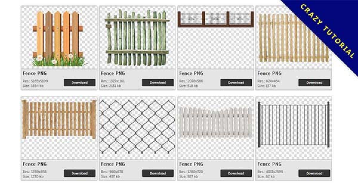 109 Fence PNG images free to download