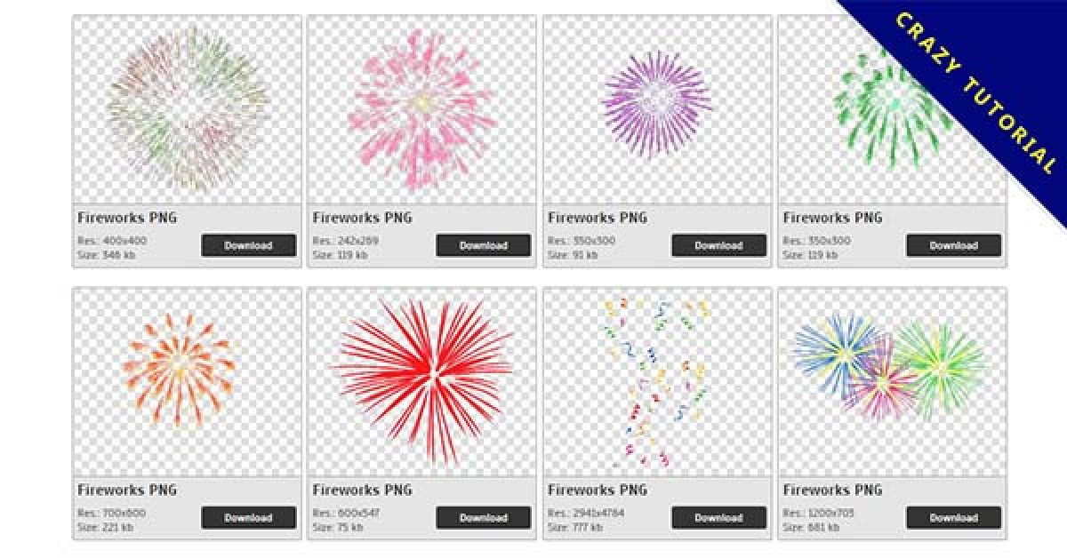 83 Fireworks PNG images for free download