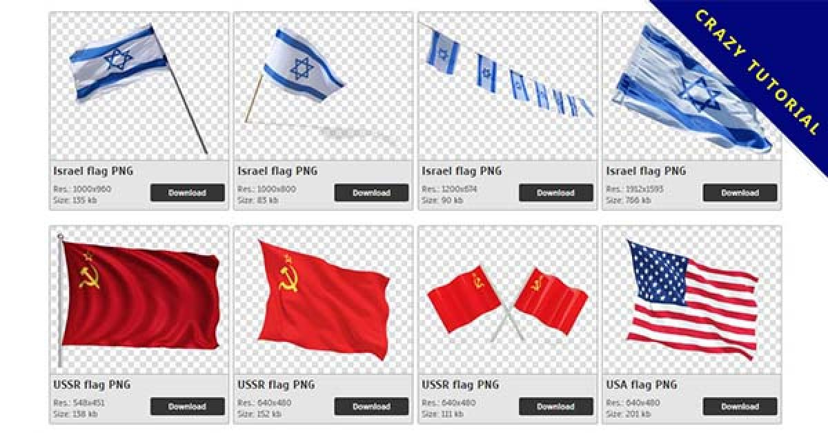 141 Flags PNG images are free to download