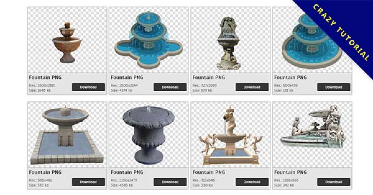 34 Fountain PNG images for free download