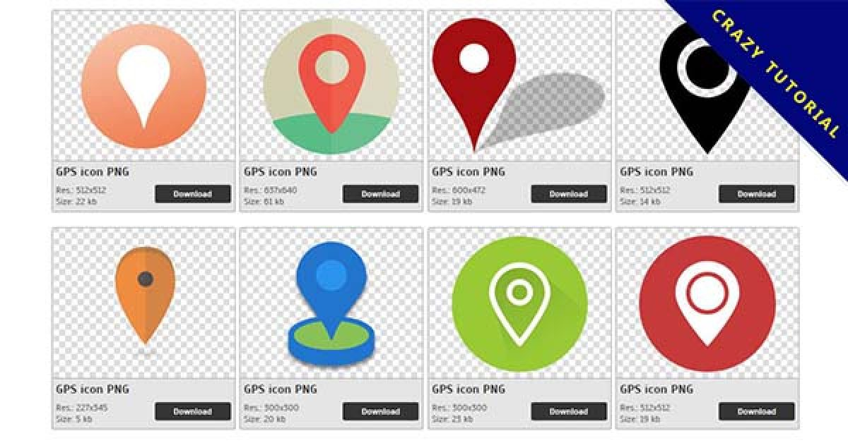 75 GPS icon, PNG images for free download
