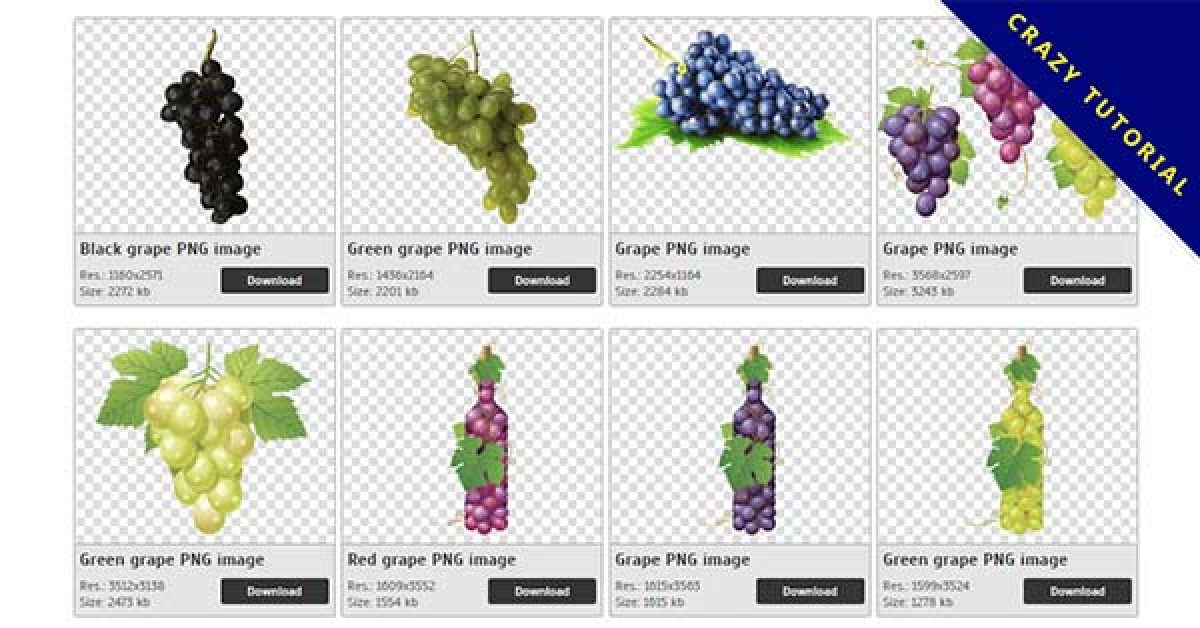 The 58 Grape PNG images are free to download