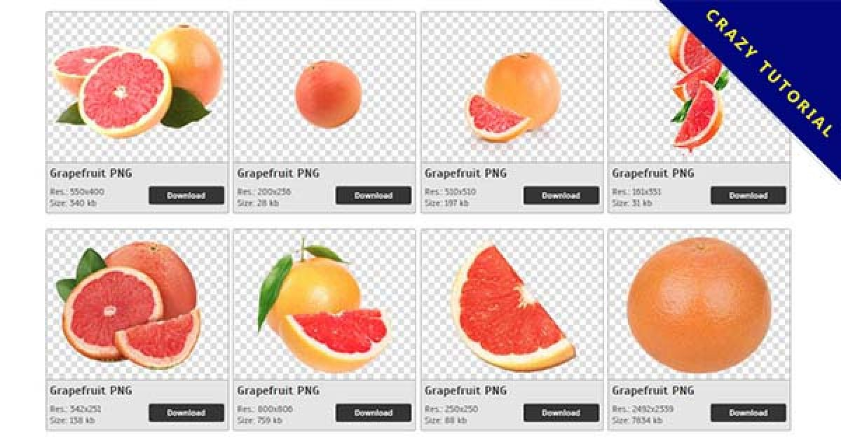 36 Grapefruit PNG  image collection free download
