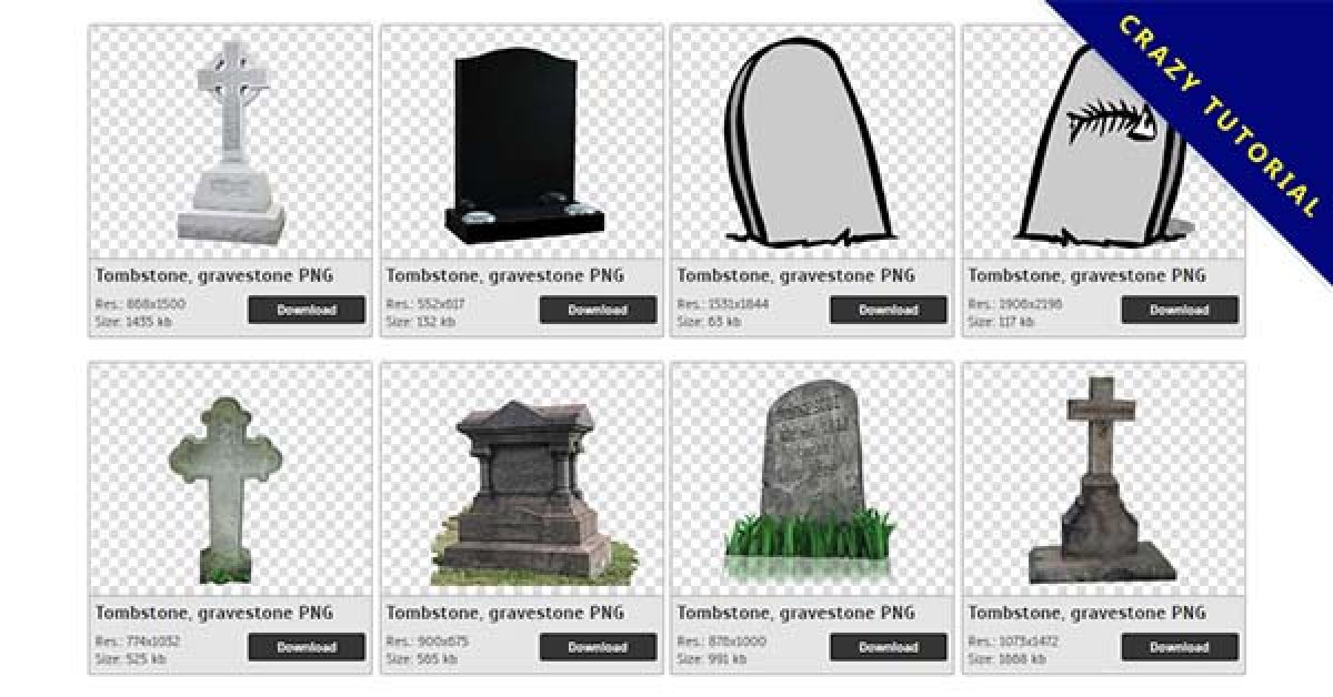 103 Gravestone PNG images are free to download