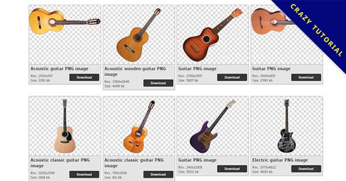 37 Guitar PNG images, download free