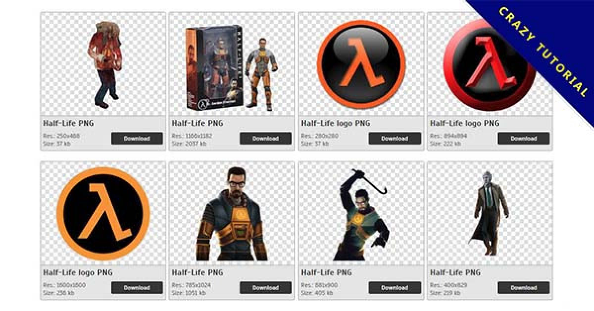 80 half-life PNG image collections for free download