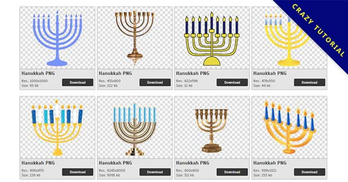 38 Hanukkah PNG image collection for free download