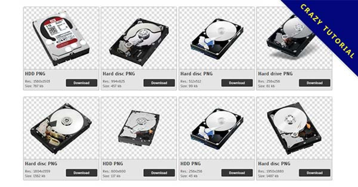 44 Hard disc PNG images are available for free download