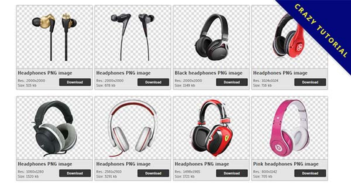 42 Headphones PNG images for free download