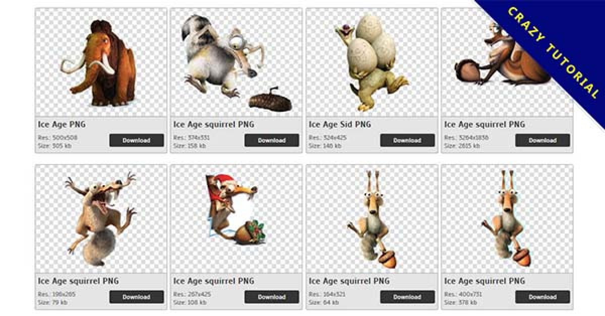 100 Ice Age PNG image collections for free download