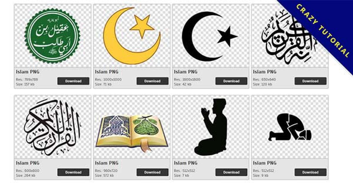 58 Islam PNG images free to download