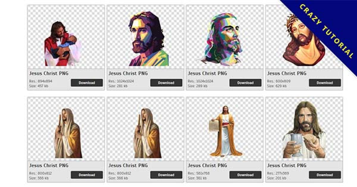 31 Jesus Christ PNG images free to download