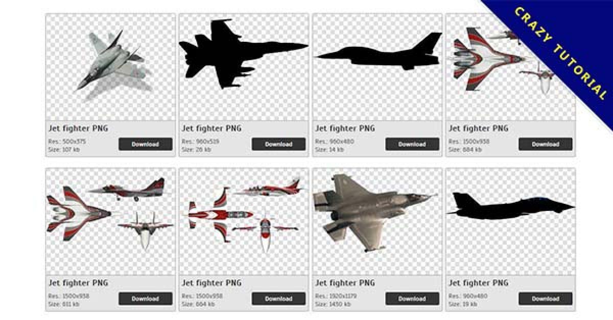 128 Jet fighter PNG images free download