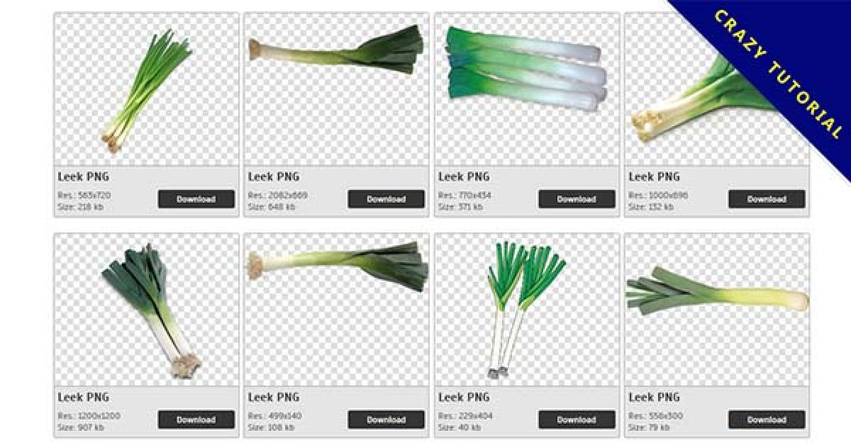 69 Leek PNG image collection free download