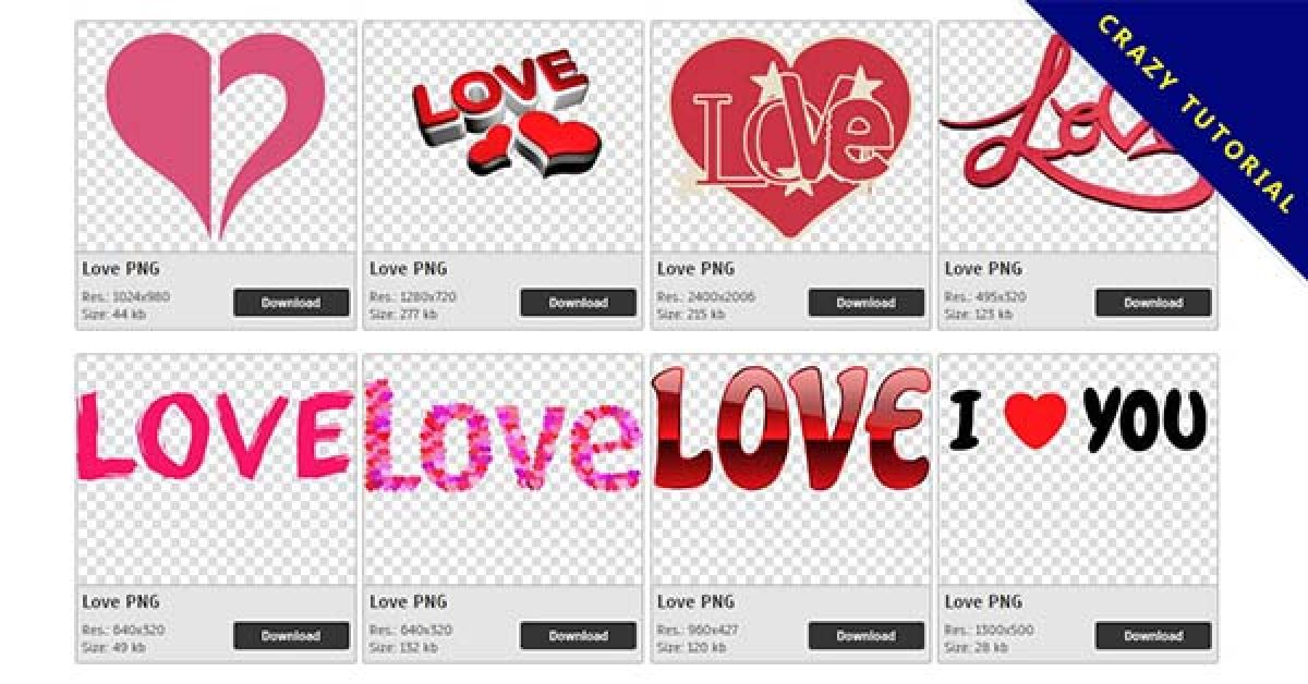 99 Love PNG image collection for free download