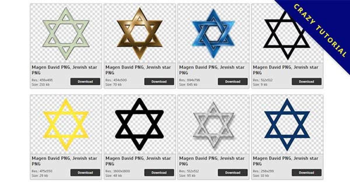 60 Magen David PNG images for free download