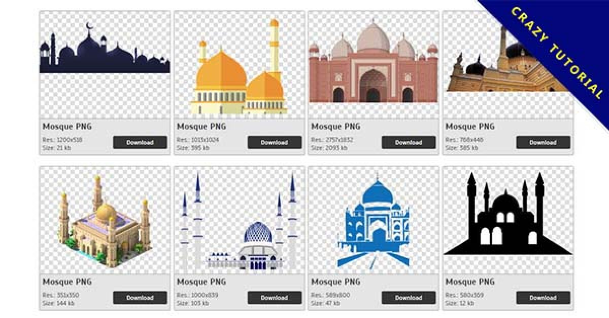 104 Mosque PNG image collection for free download