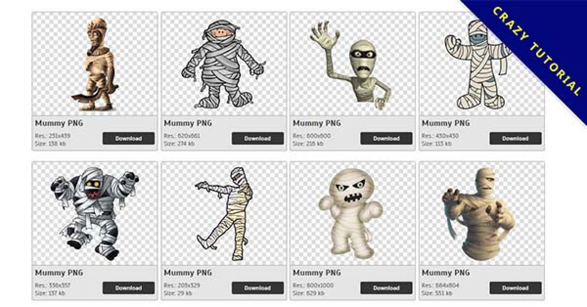58 Mummy PNG images for free download