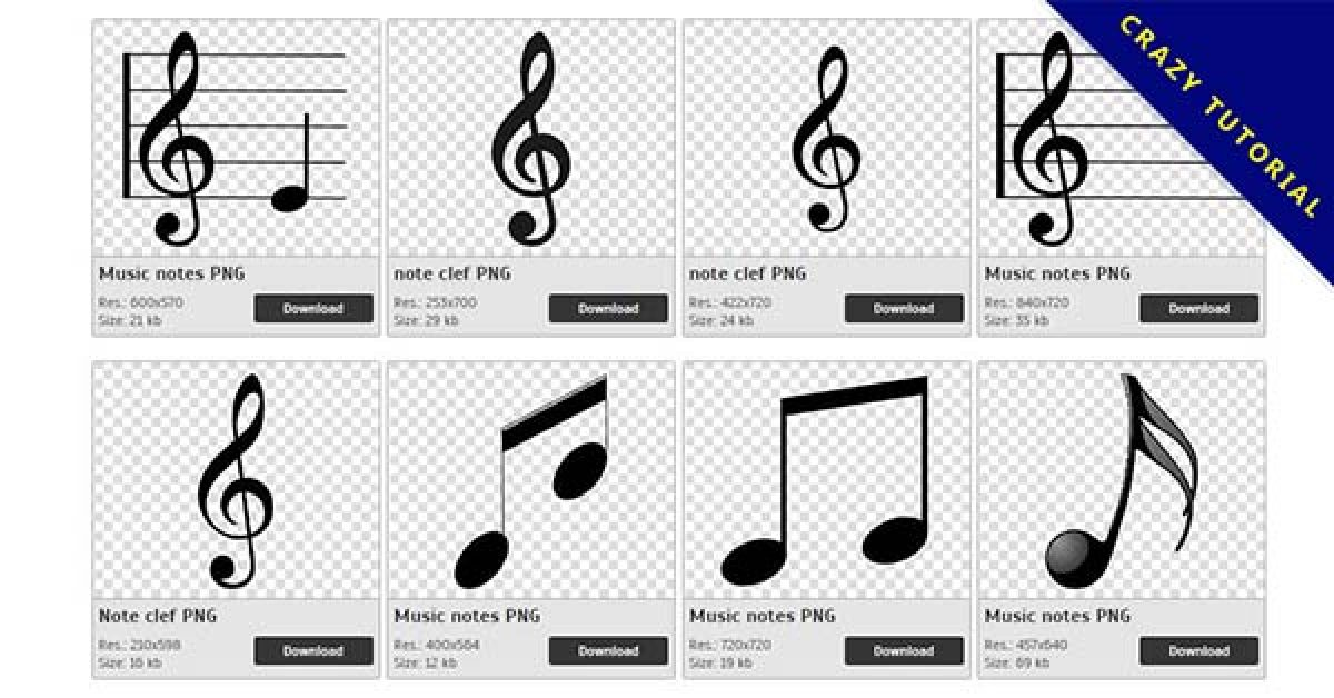 99 Music notes PNG image collections for free download