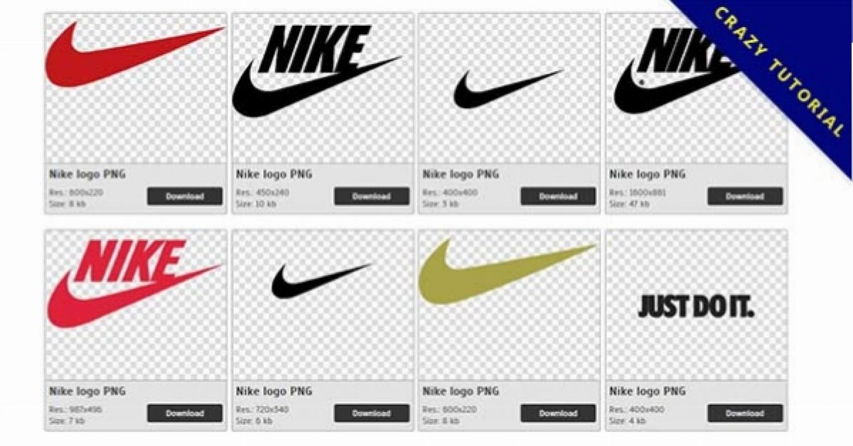 20 Nike logo PNG images are free to download