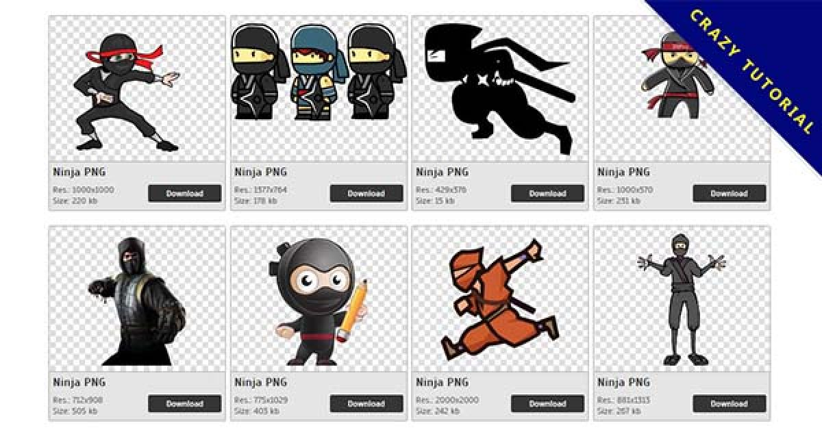 45 Ninja PNG images available for free download