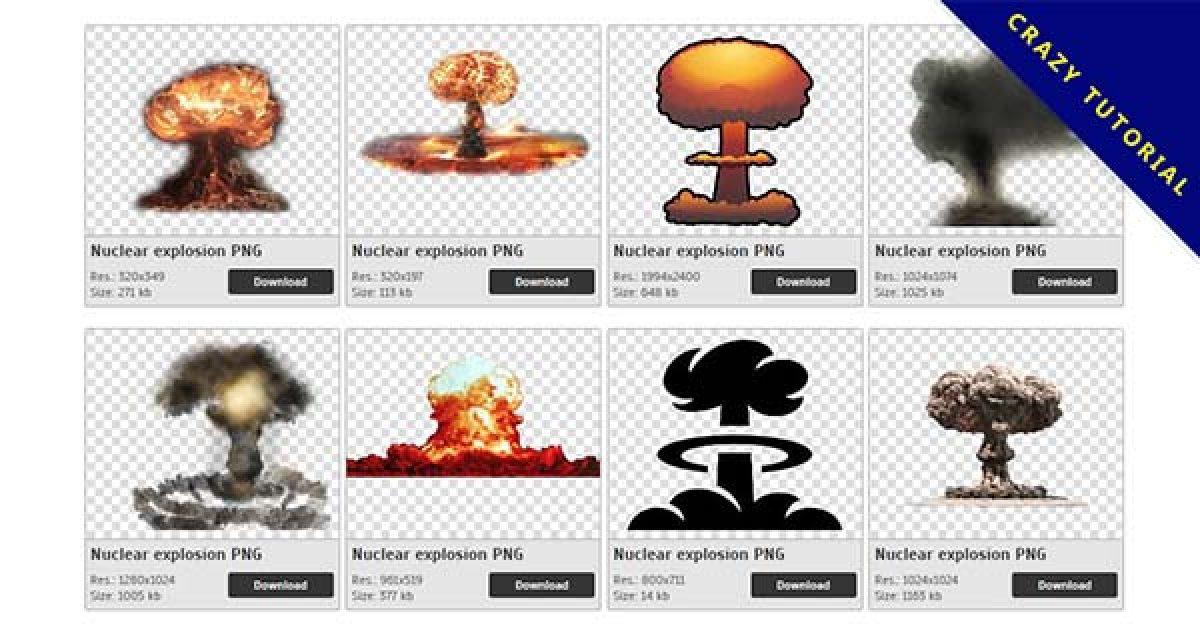 42 Nuclear explosion PNG images are free to download