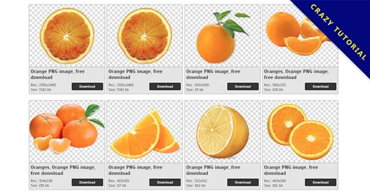 57 Orange PNG images are free to download