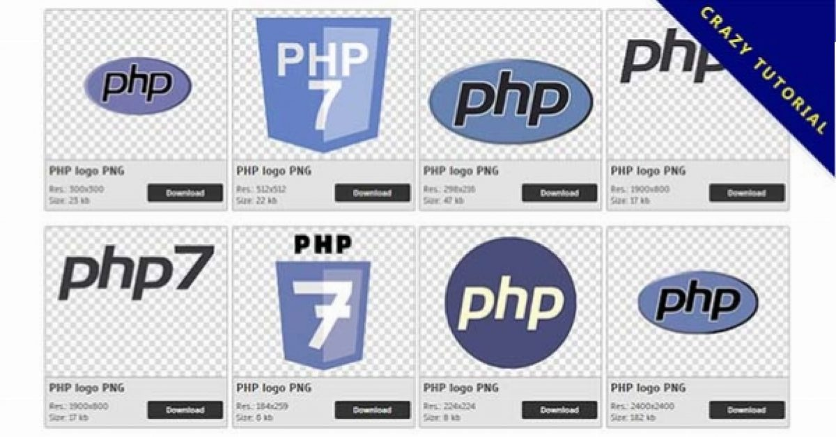 PHP Logo PNG Transparent & SVG Vector - Freebie Supply | 628x1200