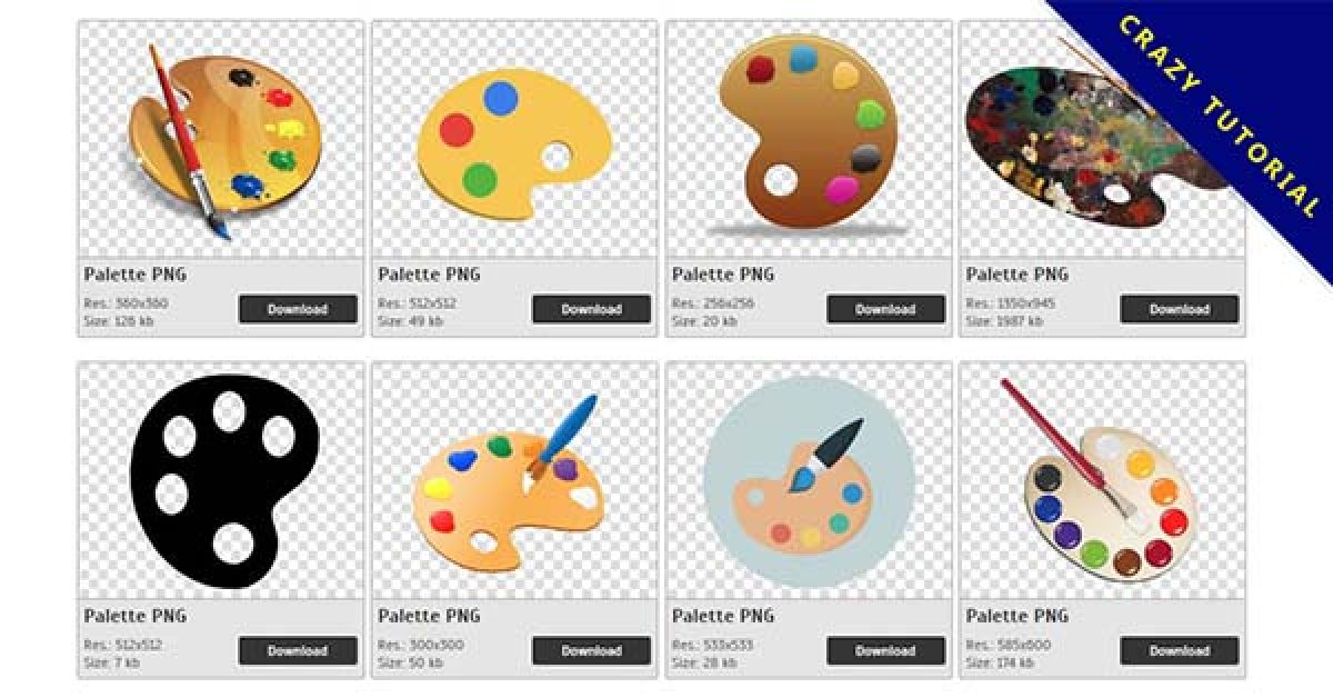 96 Palette PNG images Collect Free Download