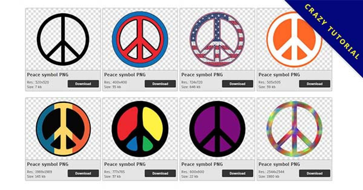 92 Peace symbol PNG images available for free download