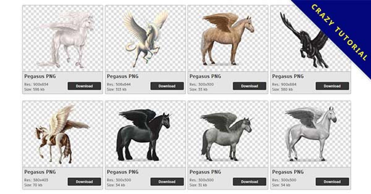 51 Pegasus PNG images for free download
