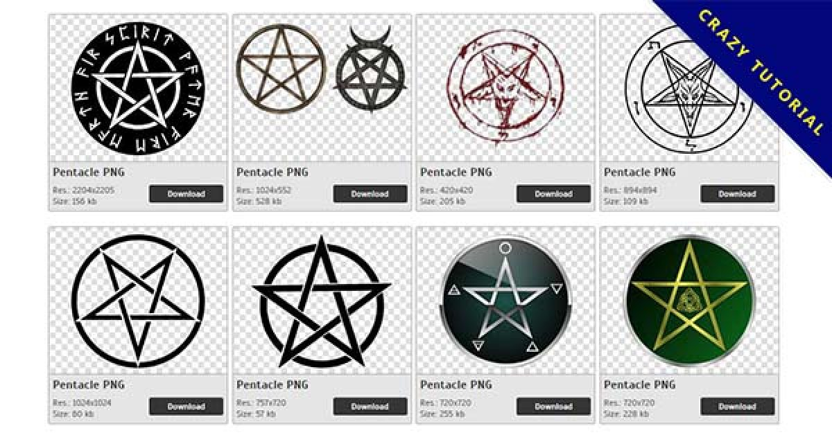 51 Pentacle PNG image collection for free download